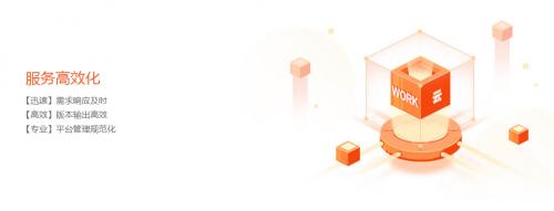 搜狗输入法推出企业版Linux 1.0新版本,全新五笔输入,让体验更完整!