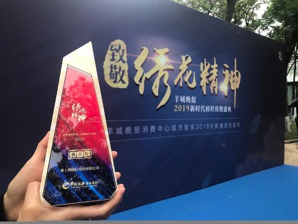 """雅士利国际获评羊城晚报""""优秀奖"""",以高品质铸就乳业名片"""