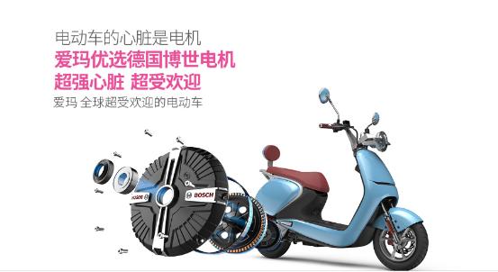 不知道什么牌子的电动摩托车好?看这三点就够了