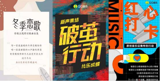 腾讯音乐人全网总播放量破2000亿,QQ音乐开放平台获喜人成绩