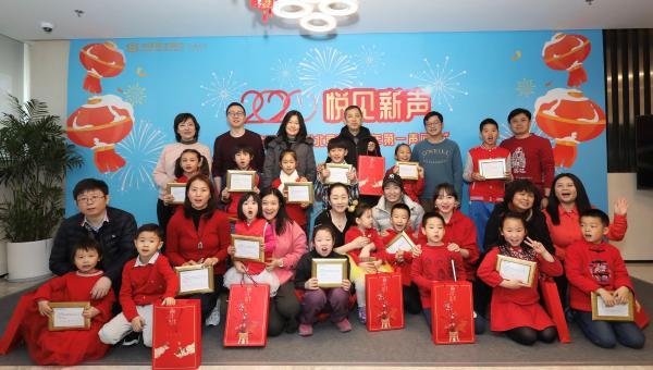 """民生银行北京分行成功举办""""新年第一声问候""""公益朗读活动"""