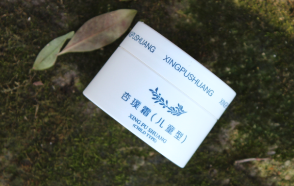 <b>杏璞庄园汲取自然力量,用心用爱呵护肌肤健康</b>