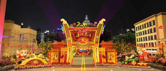 科技赋能传统 货拉拉为广州海珠花市市民提供便民服务