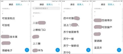 苏州最美快递员春节值班秘籍曝光