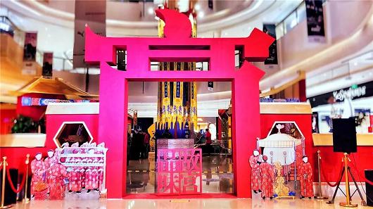 2020年春节来朝阳合生汇,一起品味故宫