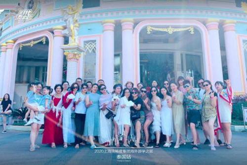 2020上海流畅度集团海外游学·泰国站,完美收官!