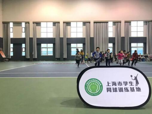 用热爱击退严寒 I 上海市学生网球基地
