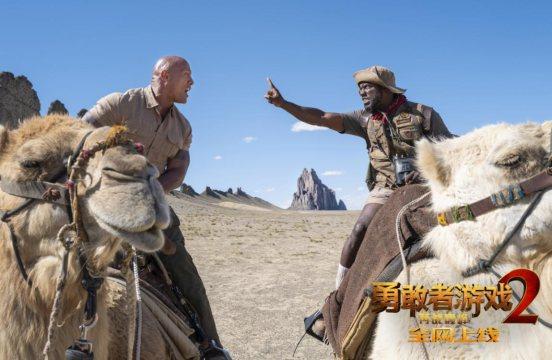《勇敢者游戏2:再战巅峰》定档2月28日全网激情上线,巨石强森冒险升级
