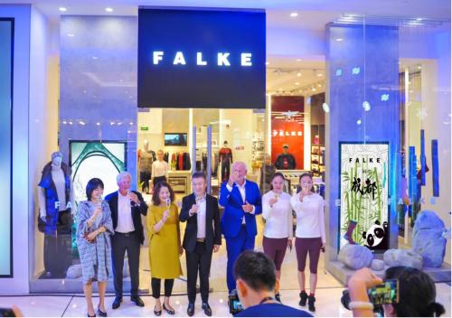FALKE鹰客成都店开业 体现品牌匠心品质