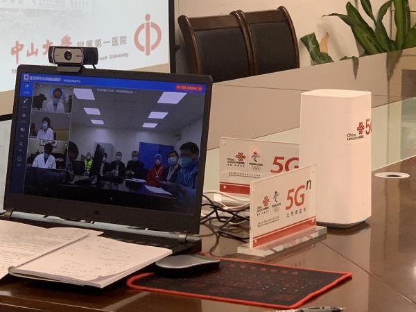 广东联通5G+医疗云支撑国家医疗队开展第一次远程多学科会诊