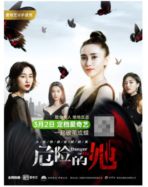 http://www.jindafengzhubao.com/zhubaowangxun/52081.html