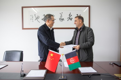 中正锅炉在海外:与阿富汗知名企业Baheer集团签订战略合作协议