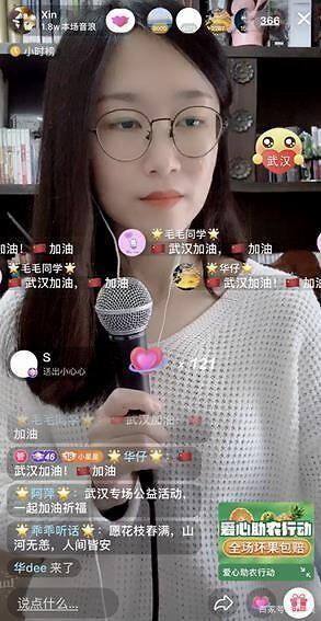 成都热门街头艺人黄鑫亮相抖音直播,为大家带来线上音乐会!