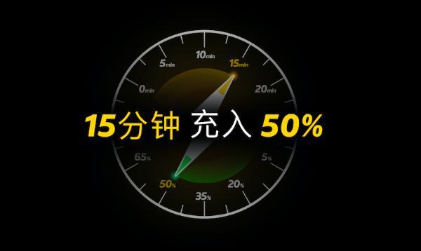 配55W超快闪充 iQOO 3仅15分钟可回血50%