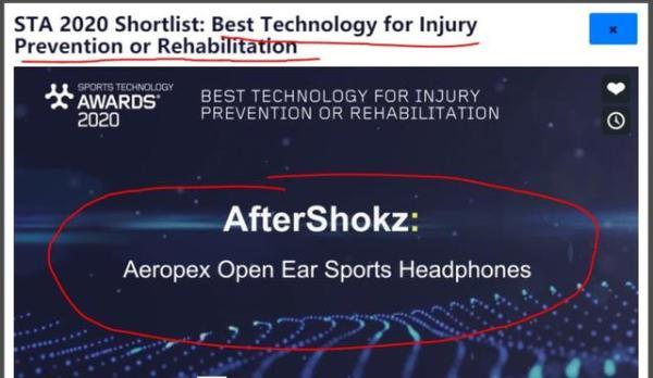 再下一城,AfterShokz韶音骨传导耳机获预防听力伤害最佳技术奖