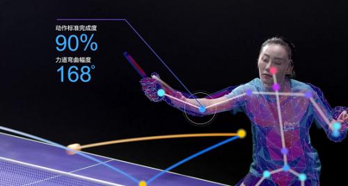 庞伯特乒乓球发球机器人M-ONE在线首发,创造体育新形态