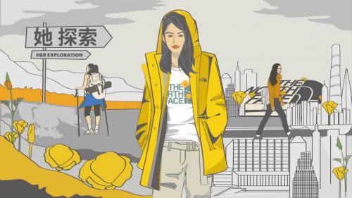 THE NORTH FACE 发布2020春夏女装系列