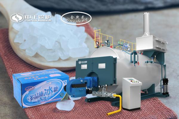 中正燃气锅炉高质量蒸汽稳定输出 成为冰糖生产线的甜蜜搭档