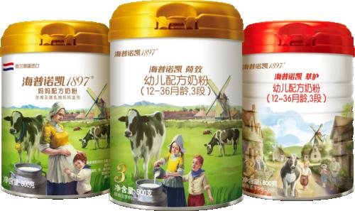 持续加码!澳优旗下海普诺凯1897加快发展布局,携手朗朗打造高端牛奶粉市场代表品牌