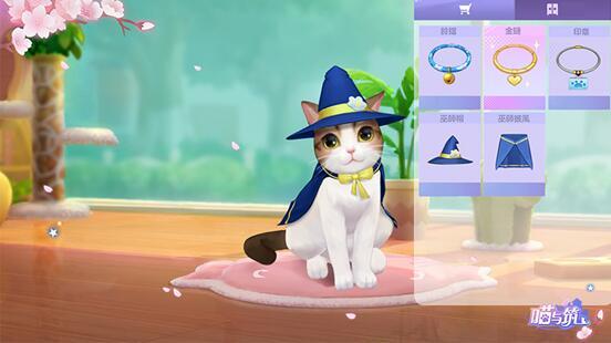 遇见猫咪,消除烦恼!多益网络手游新作《喵与筑》3月18日全平台公测