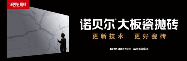 聚焦咨询黄锦华:2020年家居行业销量增长秘籍