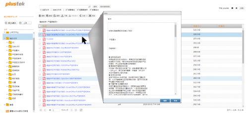 拒绝隐私泄漏,精益文件检索系统为您打造安全数据避风港