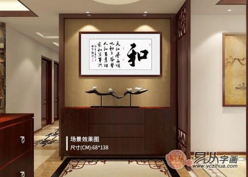 资深软装设计师告诉你 客厅挂什么字画好