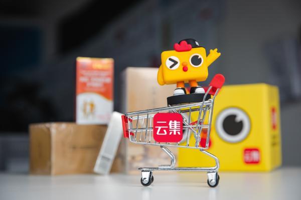 """云集2019年实现盈利:核心业绩稳健增长,平台与会员""""双赢"""""""