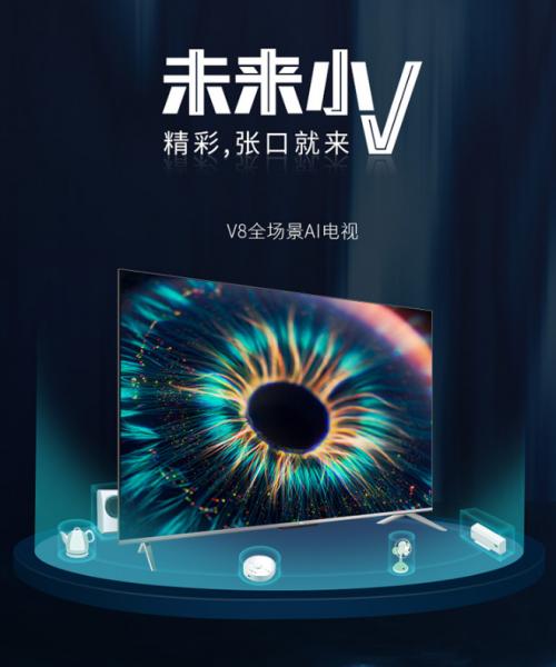 TCL V8全场景AI电视:真正的智能交互是这样的