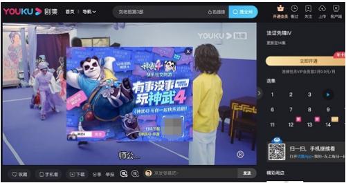 """多益网络联手优酷 打造""""游戏+剧综""""多元社交新玩法"""