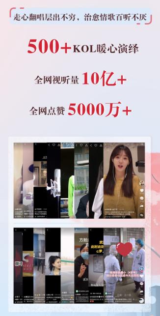"""2020第一正能量金曲!QQ音乐独家""""爆款""""《少年》全网视听量破10亿"""