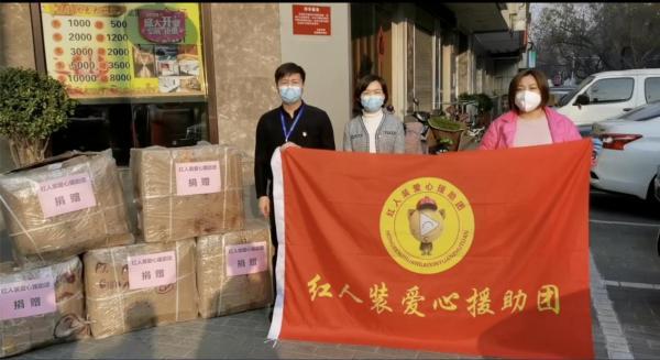 2020年红人装为抗击疫情,捐赠爱心物资及善款100万余