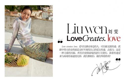 Love Creates | 她说,爱就是力量