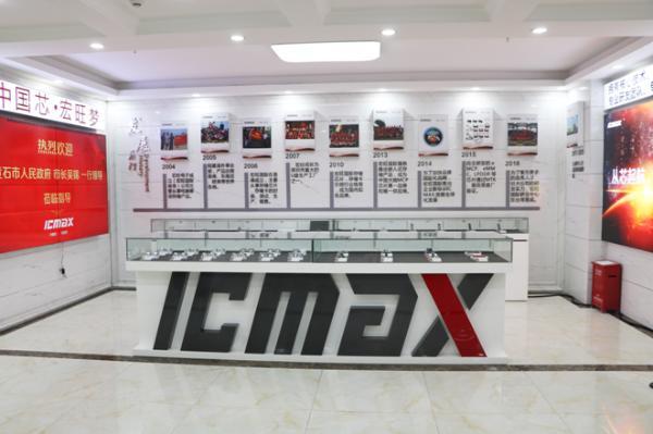 开启人才培养直通车 宏旺半导体ICMAX助力中南林业科技大学人才发展