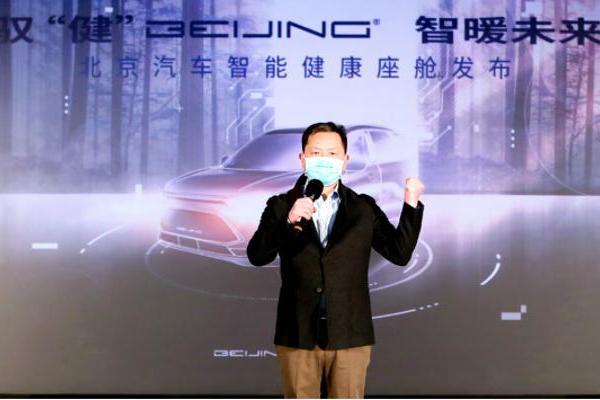 【BEIJING汽车】疫情之下,看BEIJING汽车的技术的温度如何暖生活