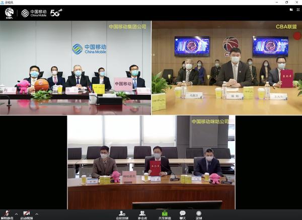 中国移动成为CBA官方合作伙伴,开启5G战略合作