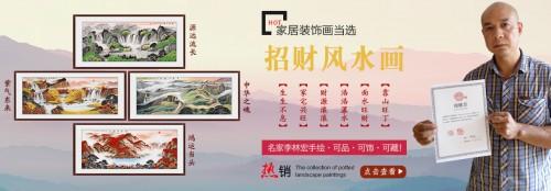 李林宏热销画作欣赏:赏自然山水美景,品国画长城之境