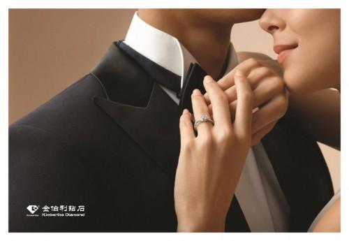 婚礼季   金伯利钻石求婚大作战开启!