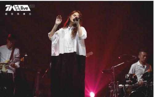"TME live《想见你》彩蛋音乐会:当""神仙live""遇见""有生之年"""