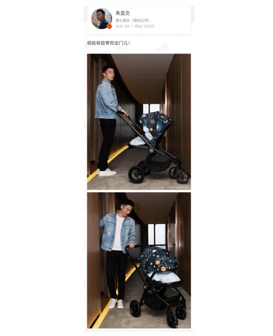 HBR虎贝尔:朱亚文的明星防螨婴儿车