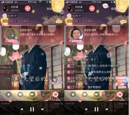 刘怡潼在克拉克拉化身声音主播,与粉丝连麦热聊《三千鸦杀》幕后趣事