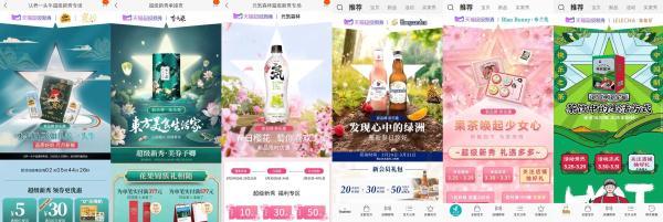 """天猫超级新秀携11个新品牌""""组团出道"""""""