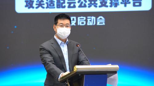 国家信息技术应用创新核心基地攻关适配云公共支撑平台在京建设启动