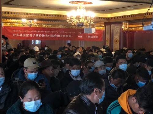 杂多县国家电子商务进农村综合示范县 电商普及