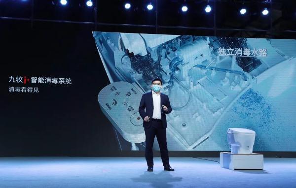"""90后""""技术控""""林晓伟带领中国智造赋能健康生活"""