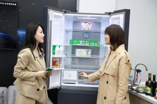 自然补水脆嫩7天 容声·FEEL生态养鲜冰箱上市发布