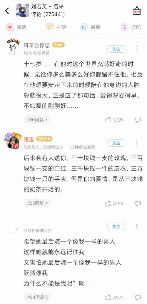 酷狗直播将呈现刘若英线上演唱会,陪你找回青春