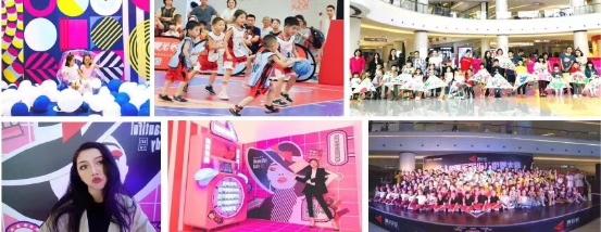 [东莞汇景城]东莞汇景城,厚街核心亲子潮聚MALL将于年底盛大开业