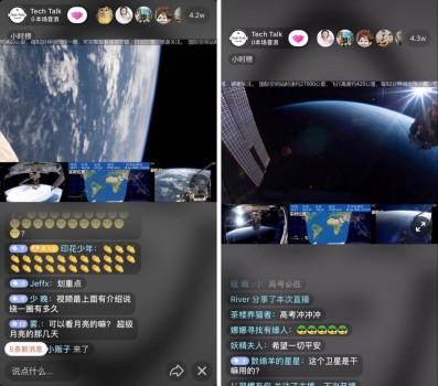 清明小长假,万千网友在抖音直播云旅行