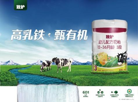 有机奶粉配上高乳铁蛋白 给高要求的家庭